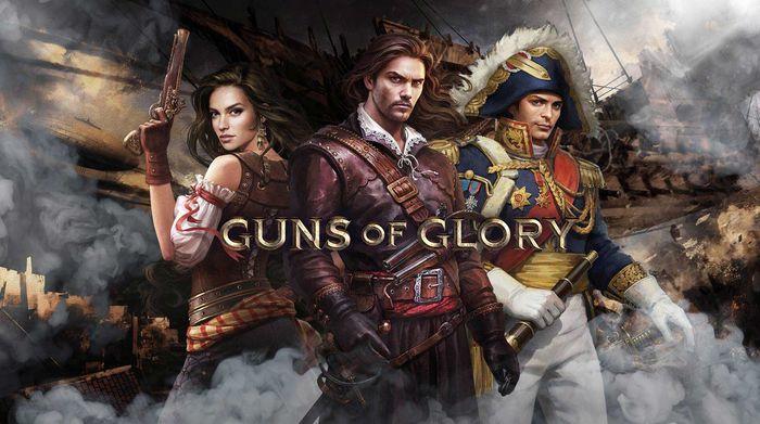Guns of Glory секреты и советы