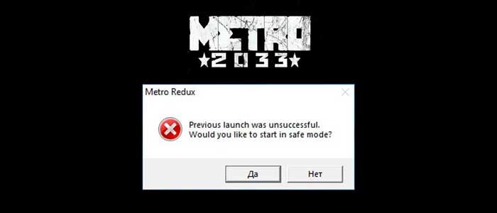 Уведомление об ошибке в Metro Redux