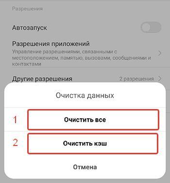 Кликаем на кнопки