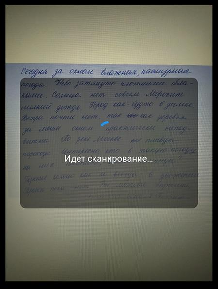 Обработка текста